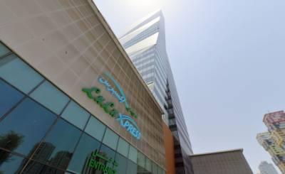 Prodej Kancelář Doha