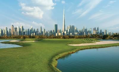 Prodej Mansion Dubai Hills Estate