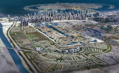 Prodej Pozemek Jumeirah Park